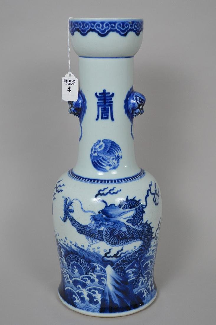 Chinese Blue & White Porcelain Vase with six character
