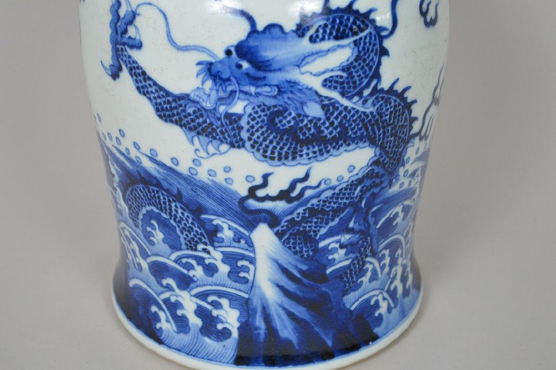 Chinese Blue & White Porcelain Vase with six character - 2
