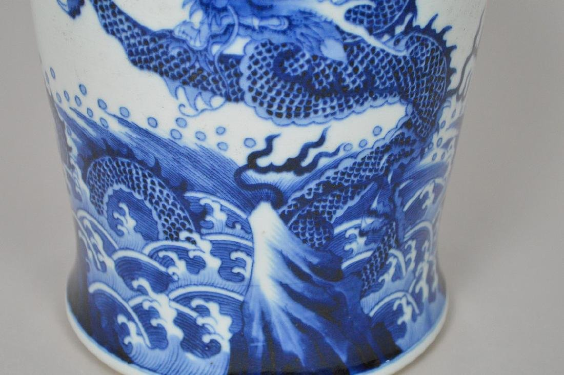 Chinese Blue & White Porcelain Vase with six character - 3