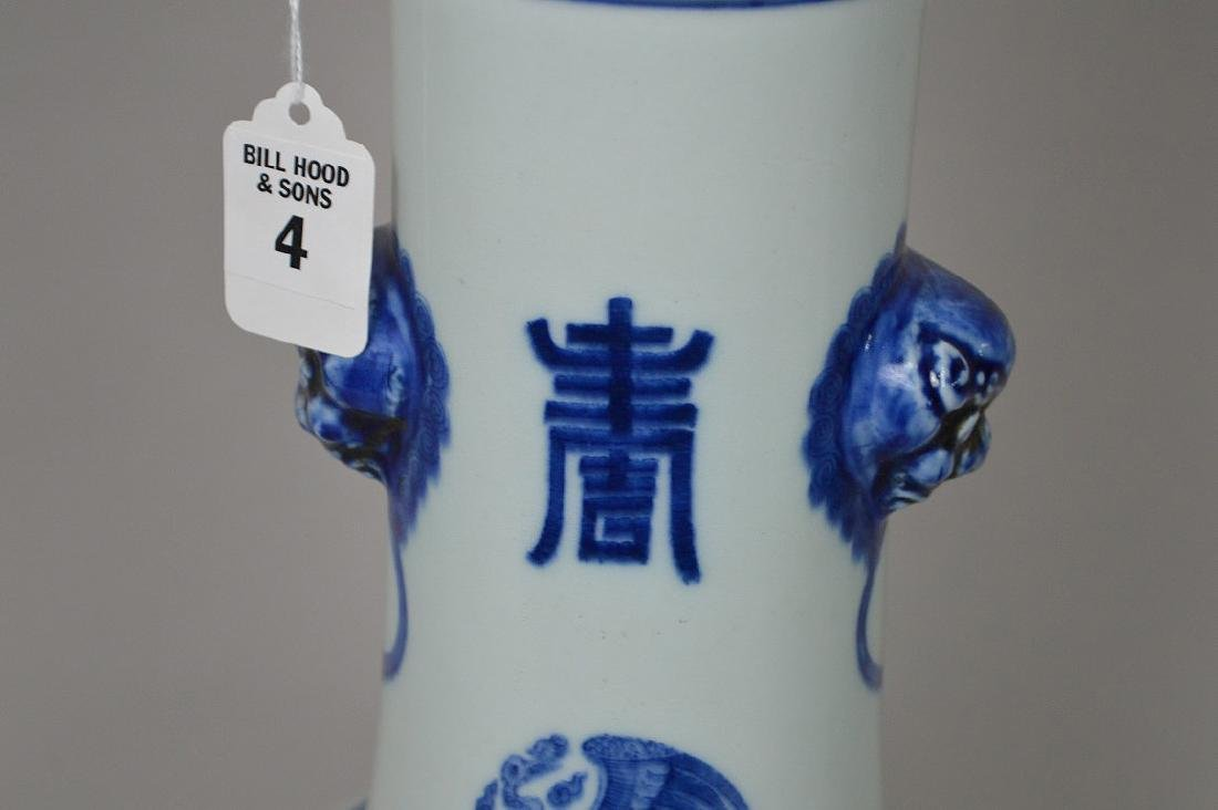 Chinese Blue & White Porcelain Vase with six character - 4