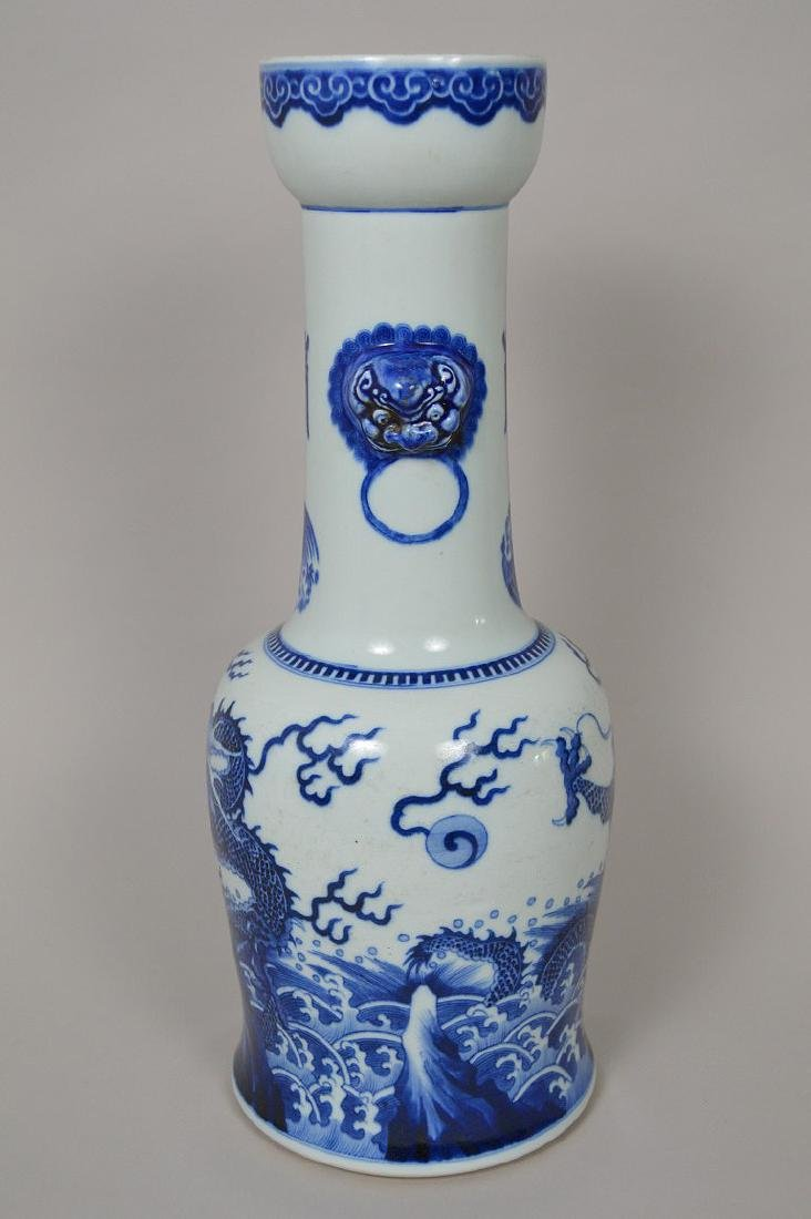 Chinese Blue & White Porcelain Vase with six character - 6
