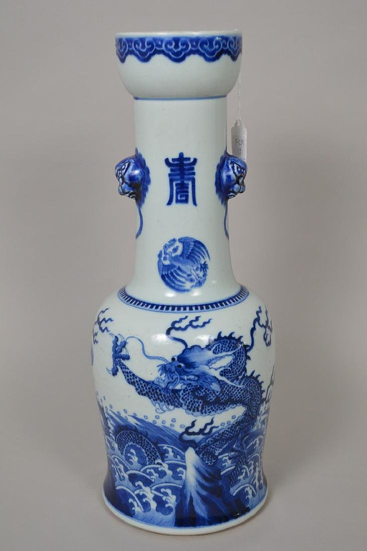 Chinese Blue & White Porcelain Vase with six character - 7