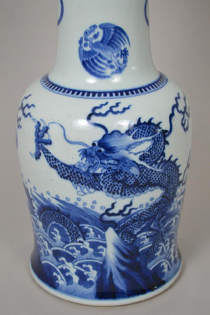 Chinese Blue & White Porcelain Vase with six character - 8