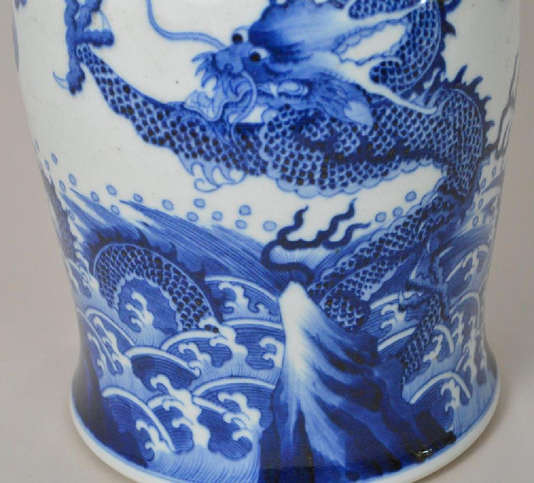 Chinese Blue & White Porcelain Vase with six character - 9
