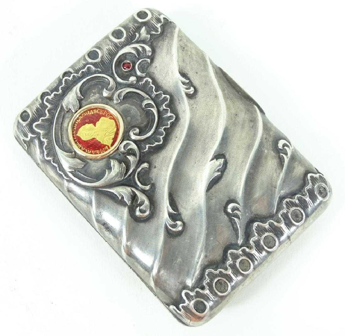 Russian Silver Cigarette Case with Gold Coin