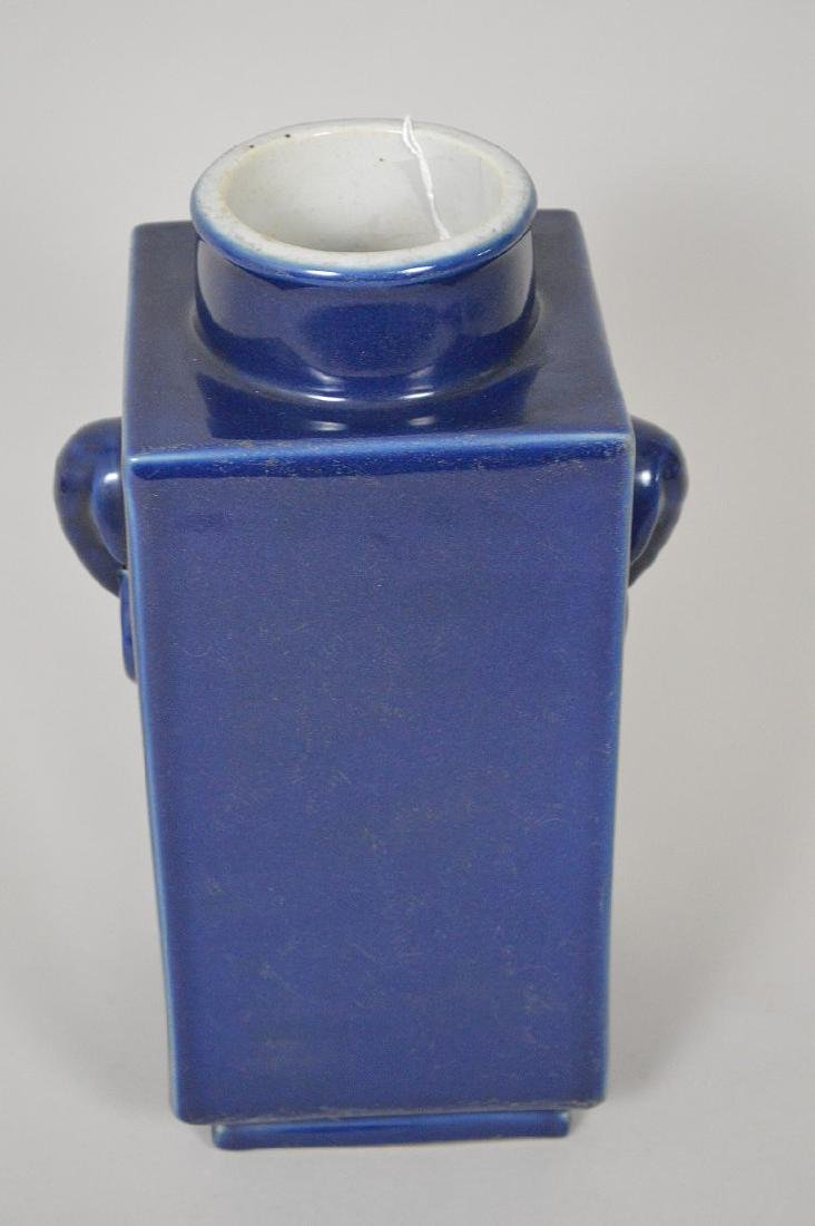 Chinese Qing Cobalt Blue Porcelain Cong Vase with