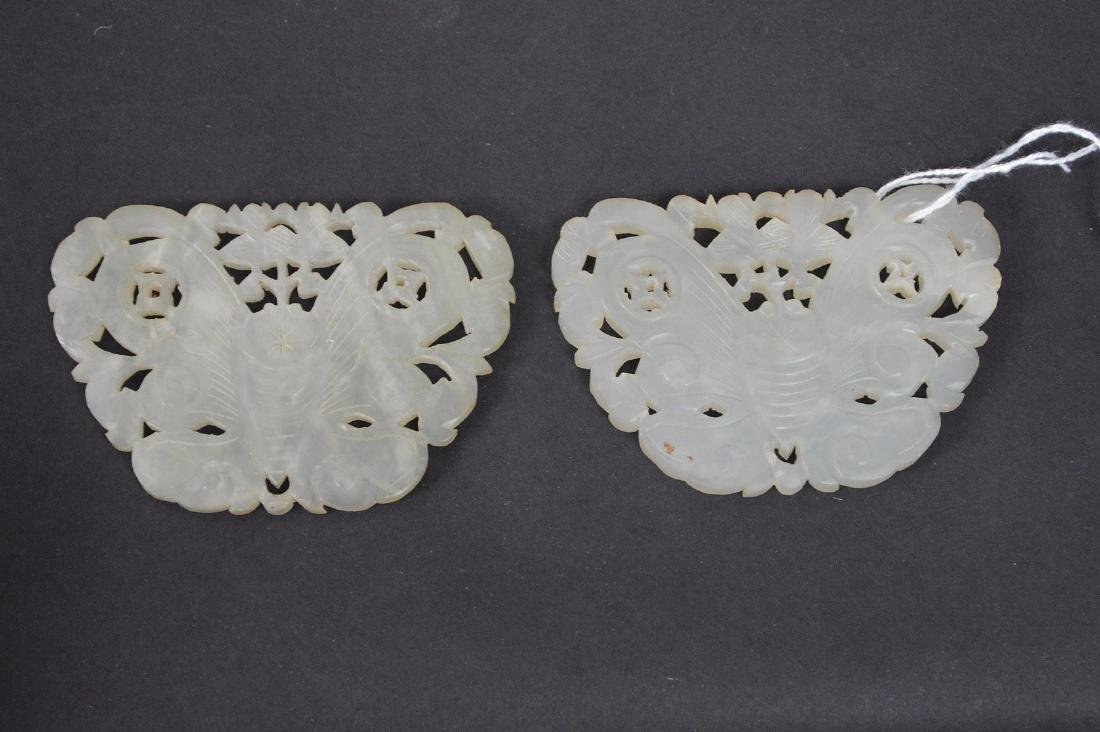 Pair Chinese Carved Jade Medallions. Condition: good