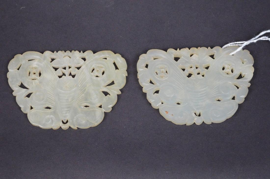 Pair Chinese Carved Jade Medallions. Condition: good - 2