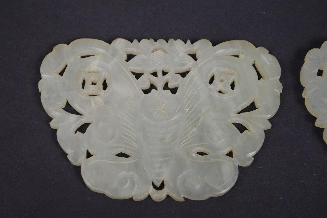 Pair Chinese Carved Jade Medallions. Condition: good - 3
