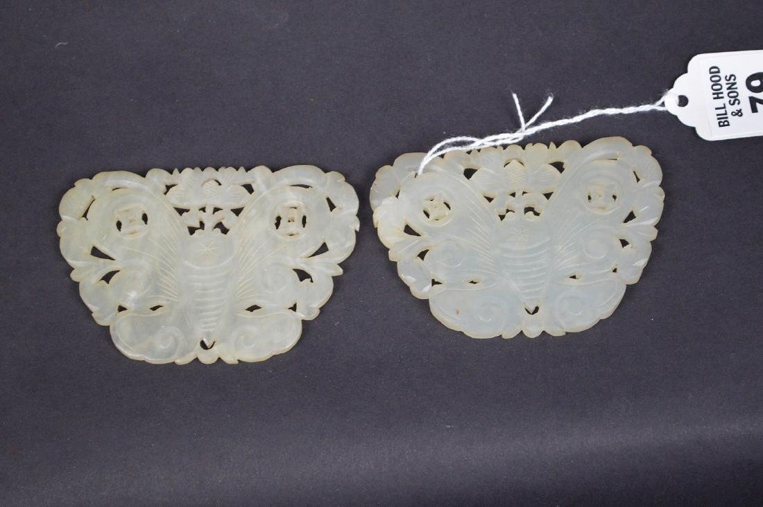 Pair Chinese Carved Jade Medallions. Condition: good - 5