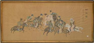 Large Chinese Watercolor On Paper depicting 10 figures