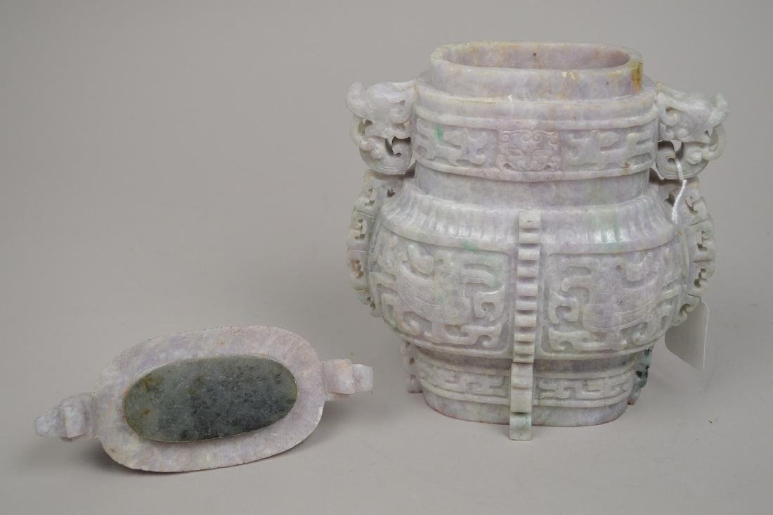 Chinese Carved Lavender Jade Urn.  Condition: good with - 10