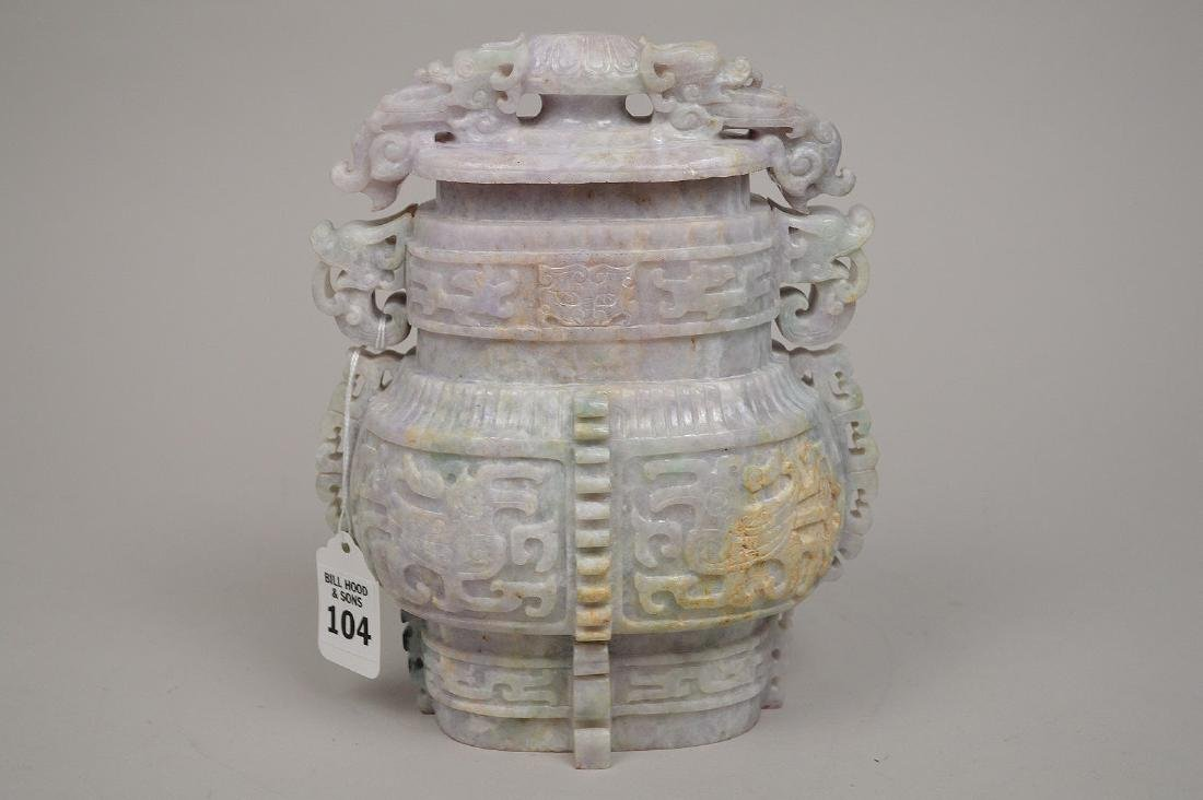 Chinese Carved Lavender Jade Urn.  Condition: good with