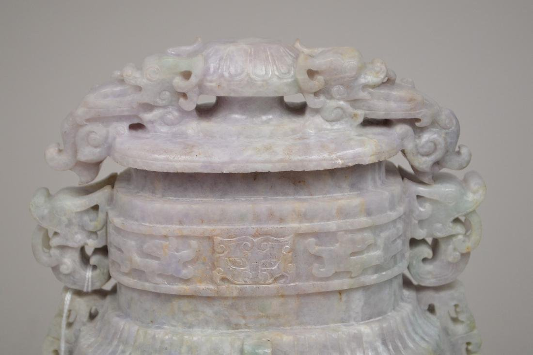 Chinese Carved Lavender Jade Urn.  Condition: good with - 2
