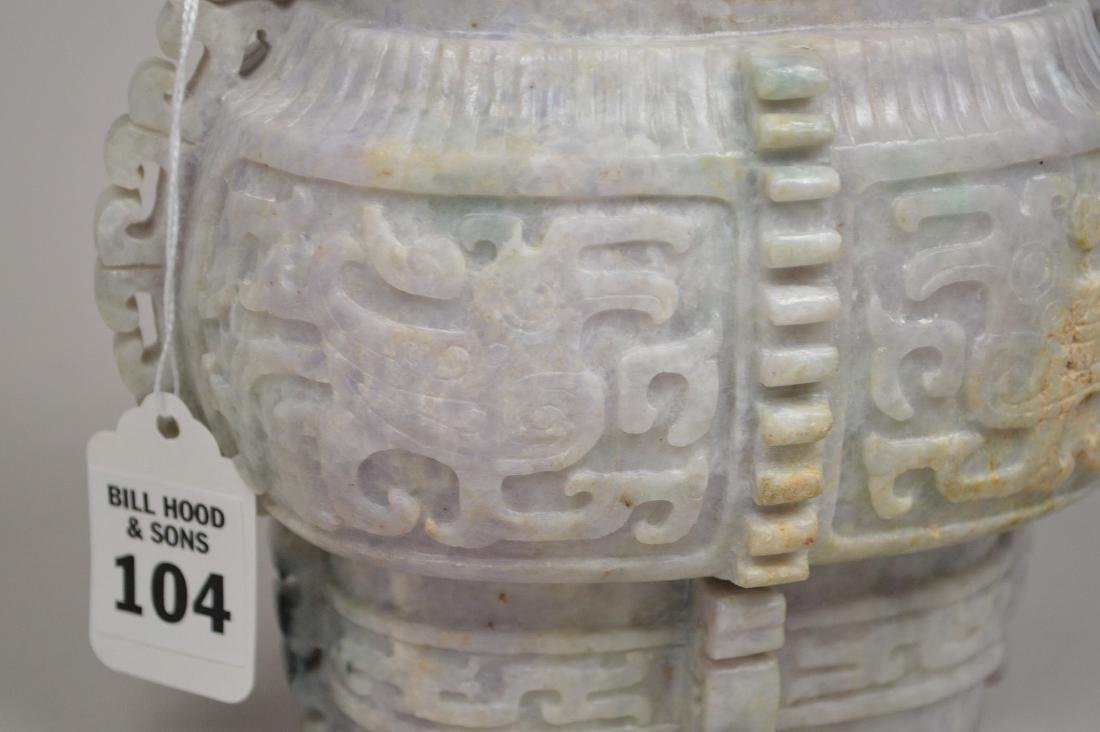 Chinese Carved Lavender Jade Urn.  Condition: good with - 3