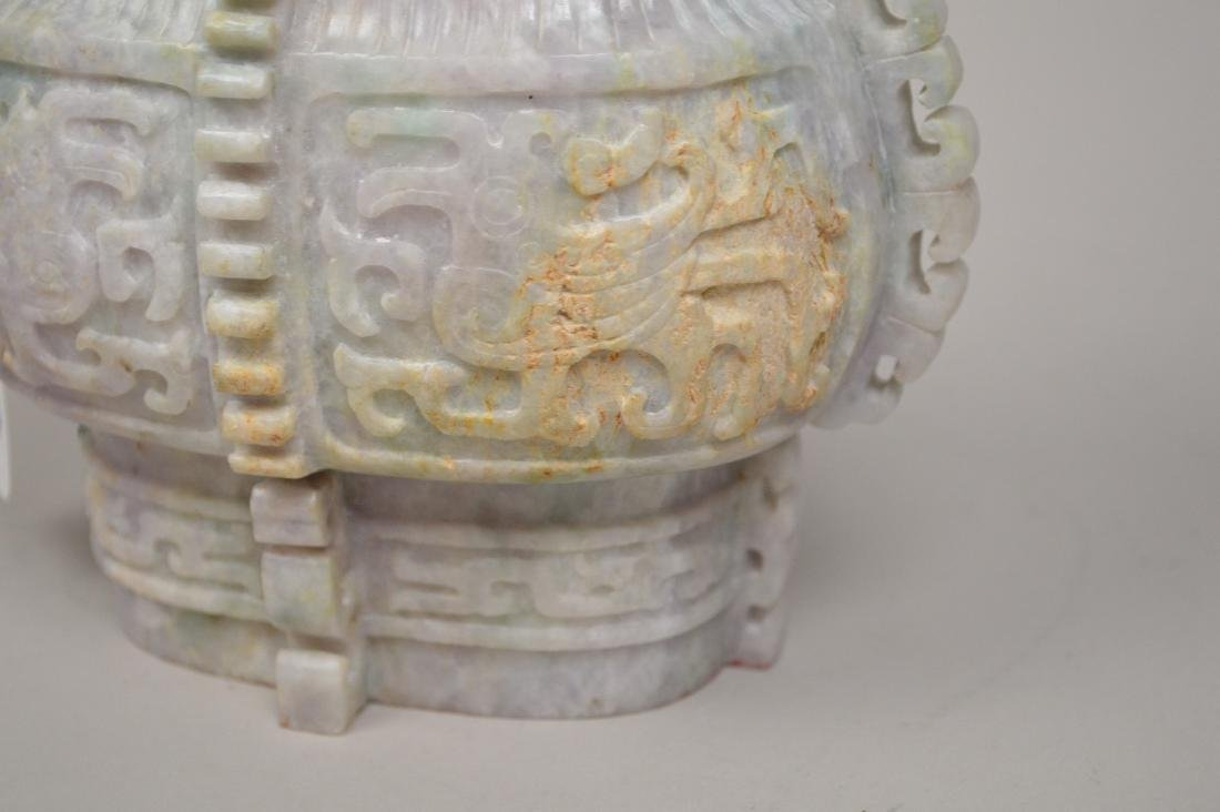 Chinese Carved Lavender Jade Urn.  Condition: good with - 4