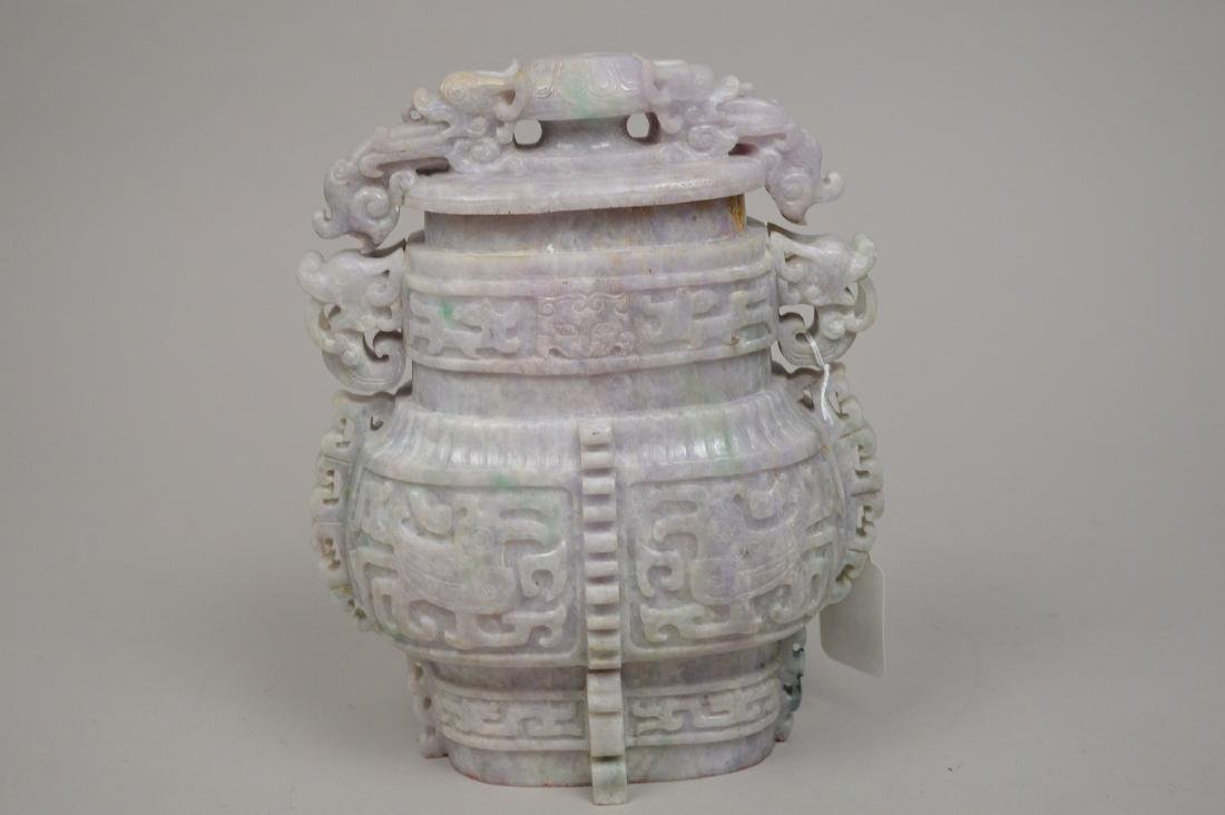 Chinese Carved Lavender Jade Urn.  Condition: good with - 6
