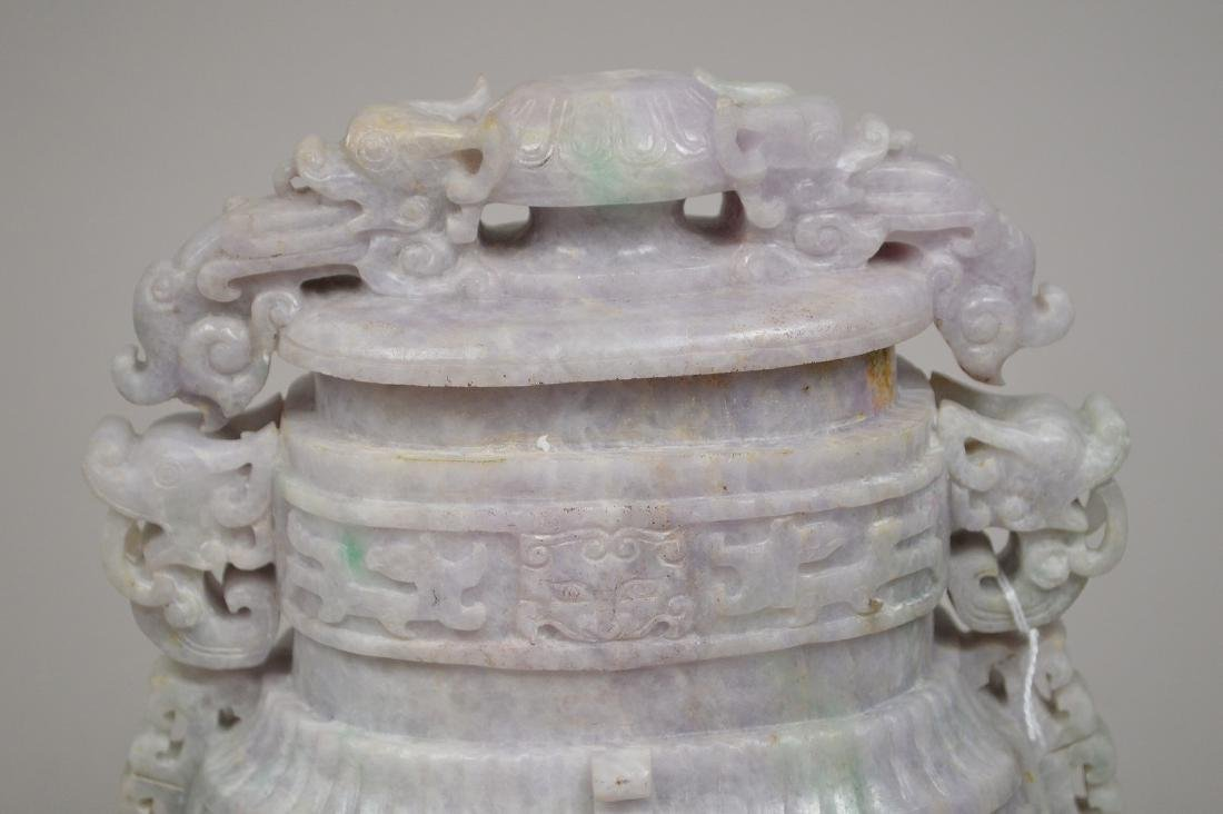 Chinese Carved Lavender Jade Urn.  Condition: good with - 7