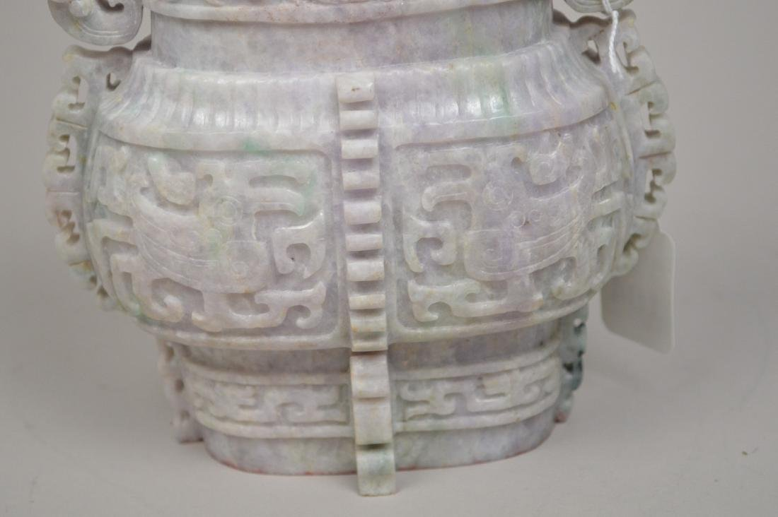 Chinese Carved Lavender Jade Urn.  Condition: good with - 8