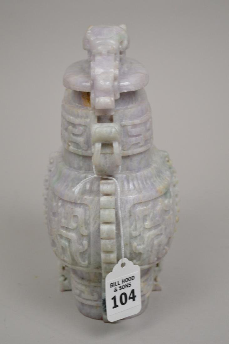 Chinese Carved Lavender Jade Urn.  Condition: good with - 9