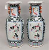 Pair Large Chinese Export Porcelain Vases each with