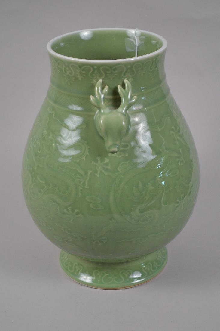 Chinese celadon porcelain vase with figural handles and - 3