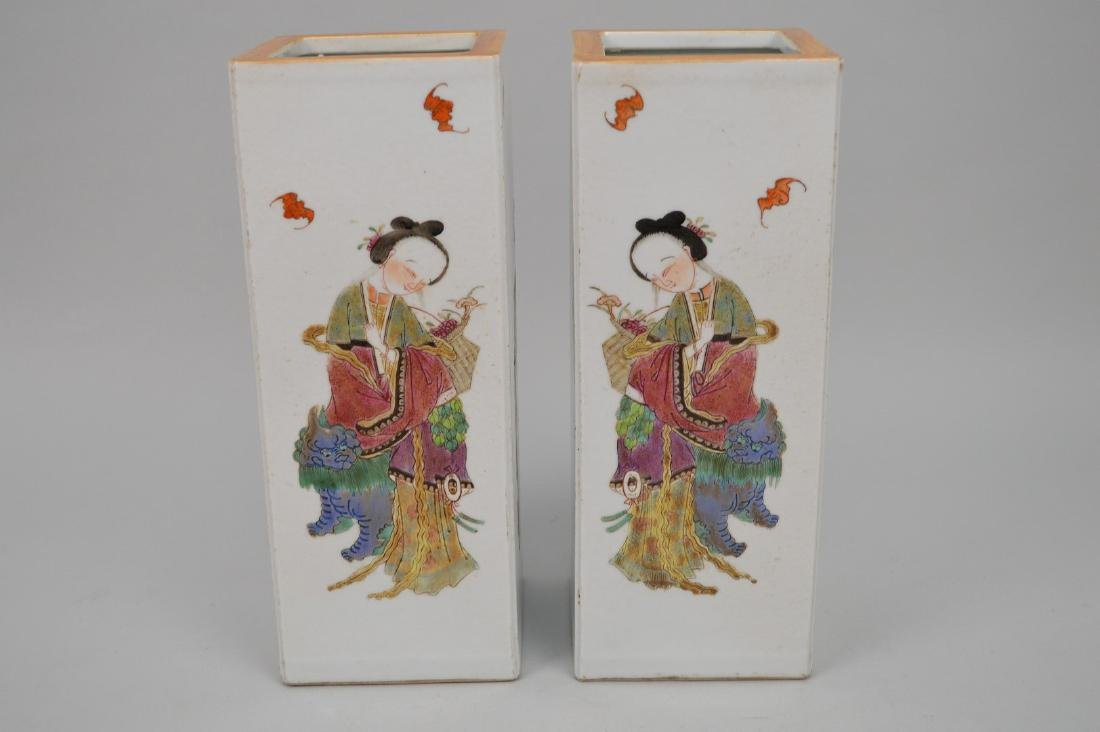 Pair Chinese Qing Period Famille Rose Vases.