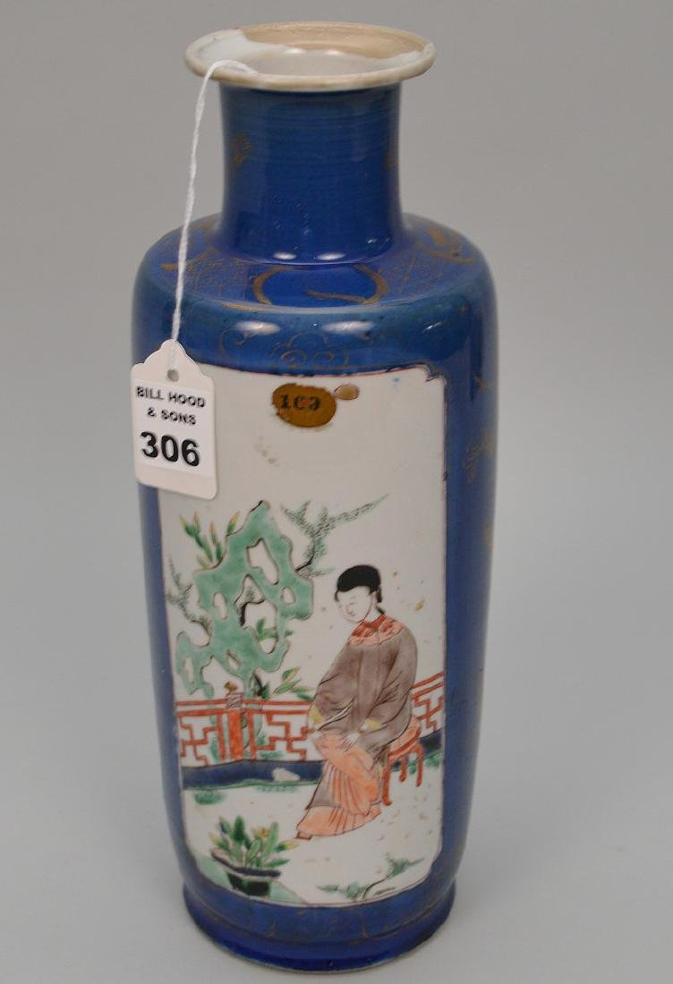 Chinese Qing porcelain vase with hand painted panels on