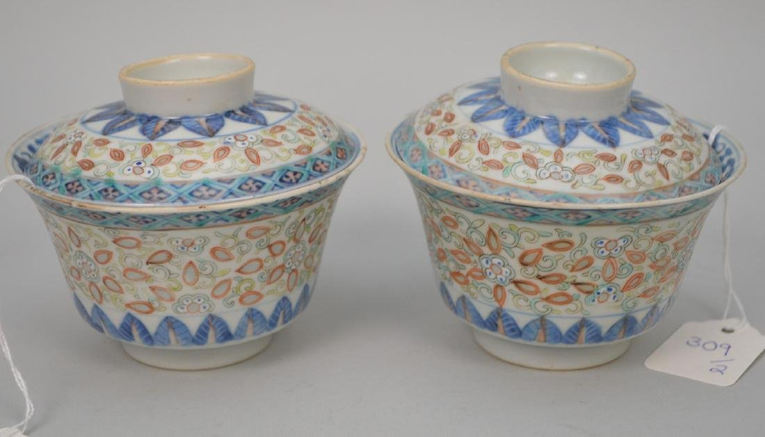 Pair Chinese Famille Rose porcelain rice bowls &