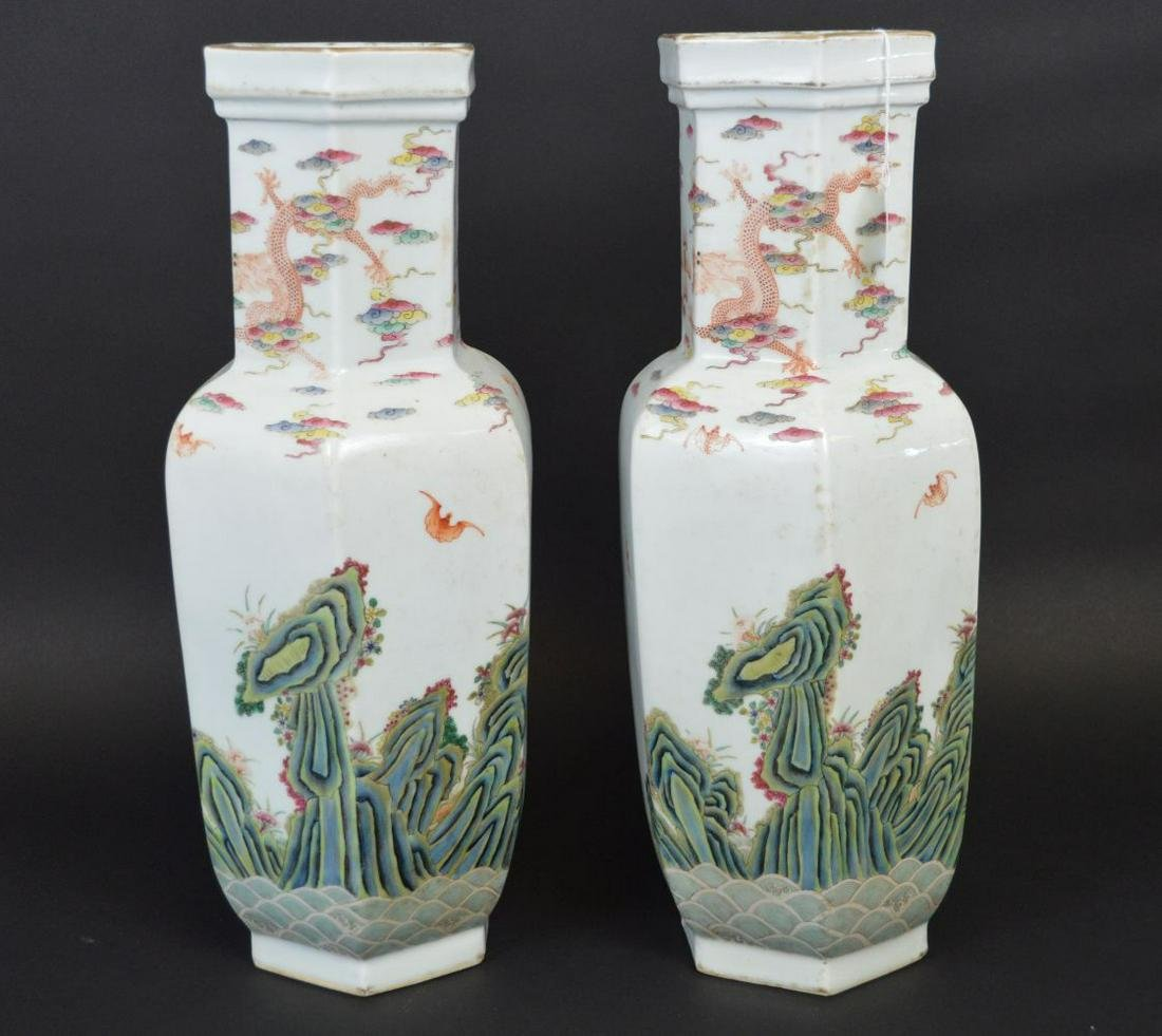 PAIR CHINESE QING DYNASTY FAMILLE ROSE PORCELAIN VASES.