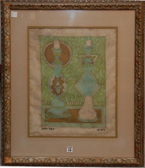 "2018: Itzhak  Amitai painting on fabric , 19"" x 15"""