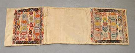 Antique Persian Turkoman Hand-Tied Saddle Bags