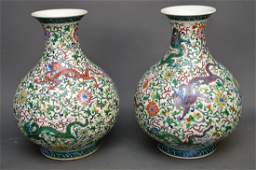 PAIR LARGE CHINESE QING DYNASTY DOUCAI VASES with