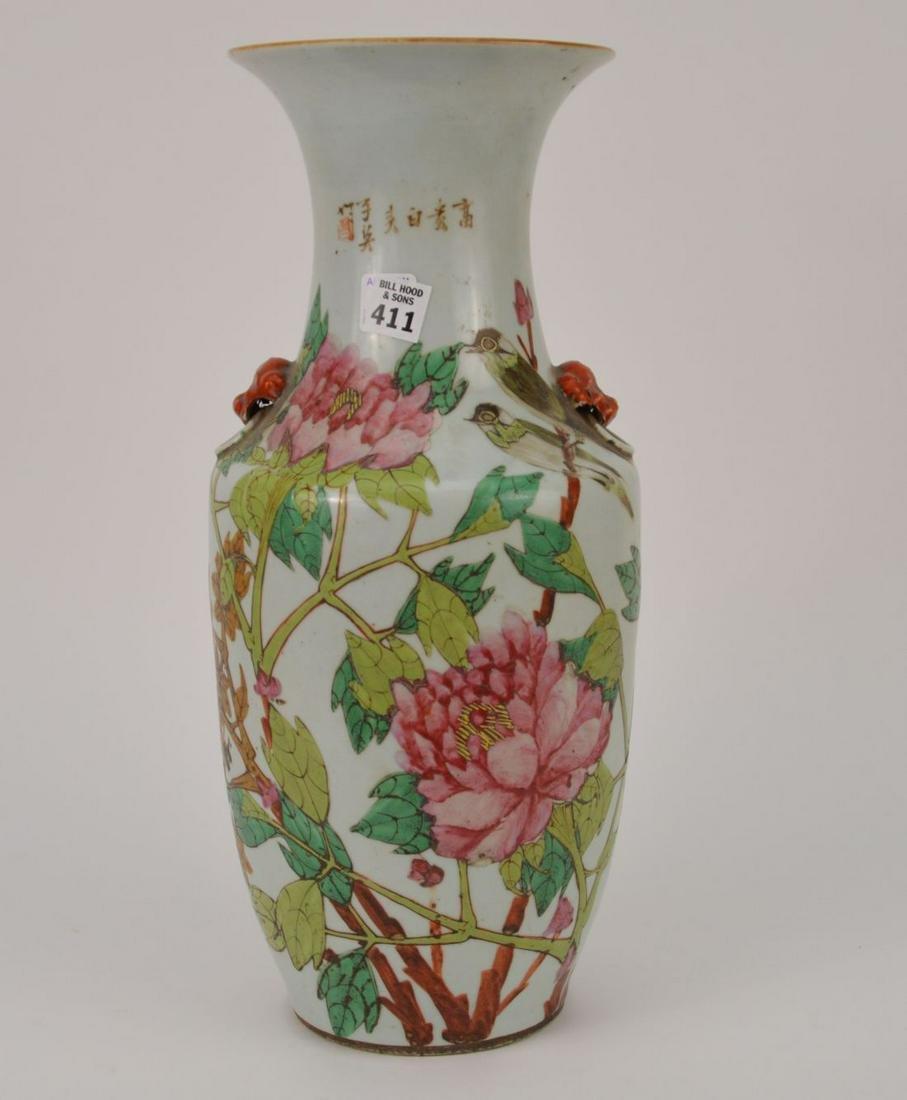 """Chinese Porcelain Vase, Pink Peonies, 17 1/2""""h"""