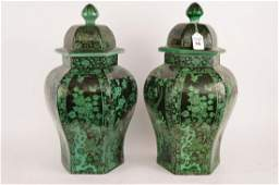 PAIR CHINESE FAMILLE VERTE PORCELAIN JARS AND COVERS