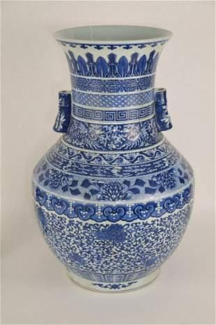 LARGE CHINESE BLUE & WHITE PORCELAIN HU FORM VASE -