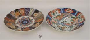 TWO JAPANESE IMARI PORCELAIN SHALLOW BOWLS - red,