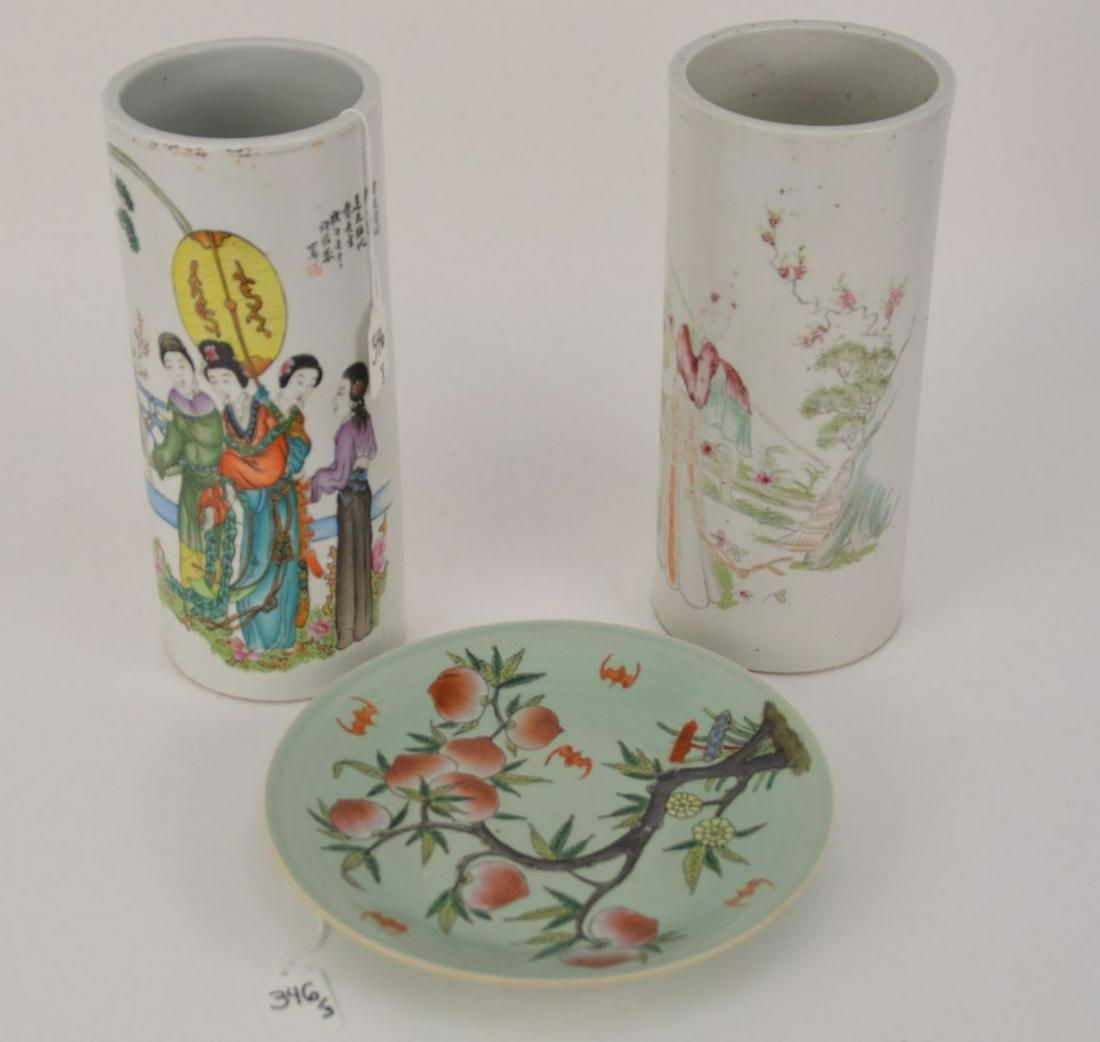 THREE CHINESE PORCELAINS, TWO VASES ONE PLATE -