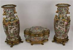 THREE DECORATIVE FAMILLE ROSE STYLE PORCELAIN, TWO