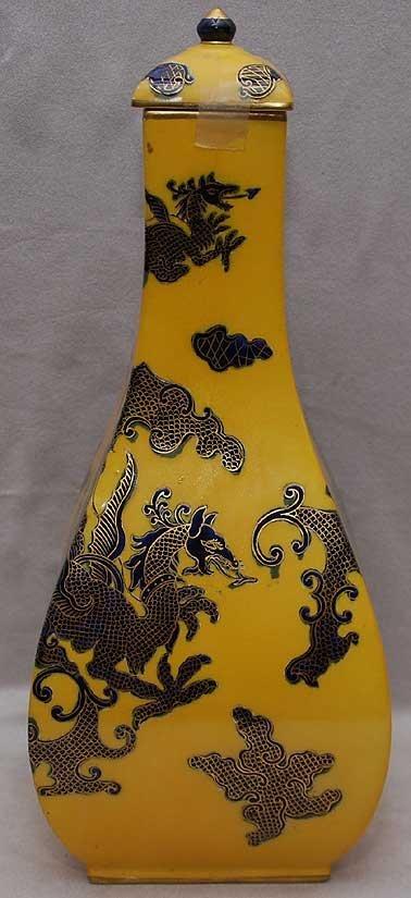 4: Masons ironstone china, Mappin & Webb, yellow with b