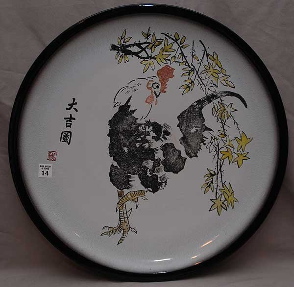 """14: Mammoth Chinese rooster charger, 20""""dia"""