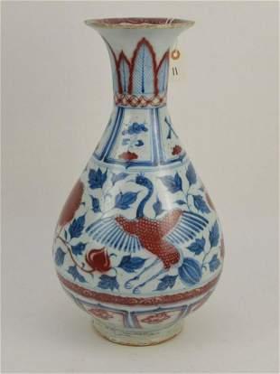 Chinese Porcelain Underglaze Blue & Red Decorated Vase.