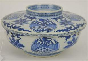 Chinese Blue & White Porcelain Rice Bowl with Lid -