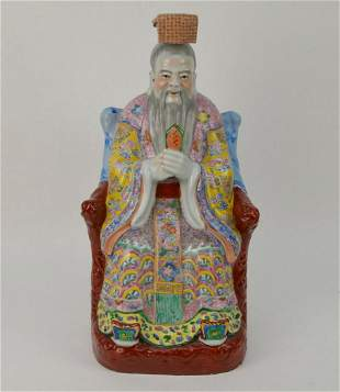Republic Period Chinese Porcelain Figural Sculpture of