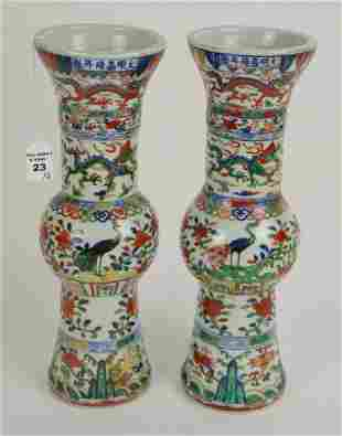 Pair Chinese Porcelain Ming-Style Wucai Porcelain