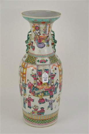 Large Chinese Famille Rose Porcelain Vase - with