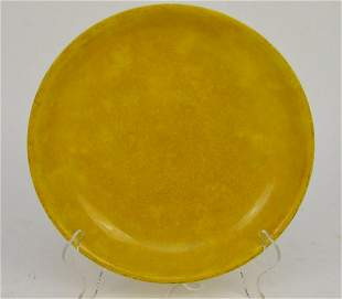 Chinese Imperial Yellow Shallow Bowl - Imperial yellow