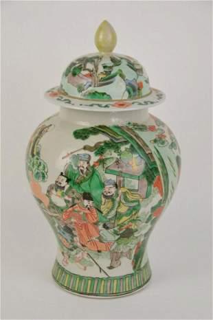 Chinese Famille Verte Porcelain Ginger Jar - Large