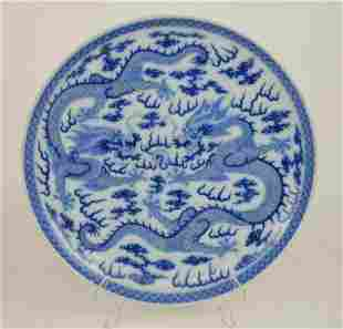Chinese Blue & White Porcelain Charger - Dragon motif