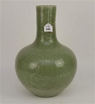 Large Chinese Celadon Porcelain Vase with Relief -